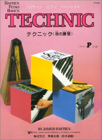 Bastien Piano Basics - Technic - Primer Level