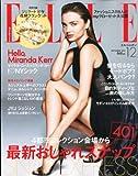 ELLE JAPON (エル・ジャポン) 2013年 12月号