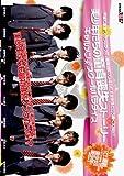 ギャルメン♂♀スクールパラダイス 美少年たちの童貞喪失ストーリー [DVD]