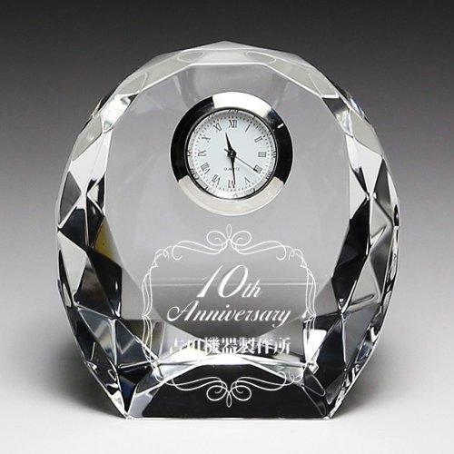 【Bella Robe】 クリスタル時計DT-17【 S 】 メッセージ彫刻対応