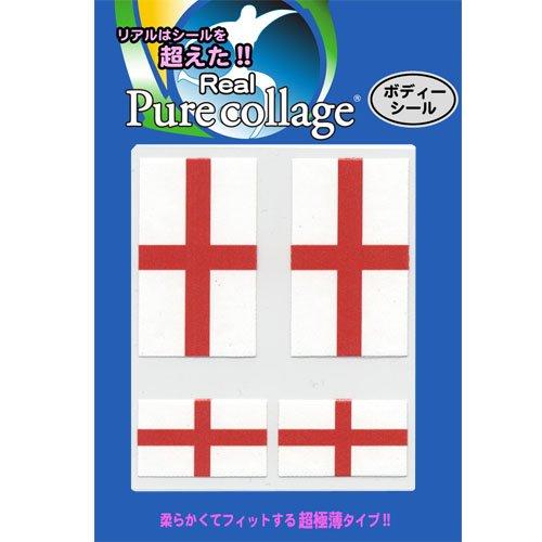 Purecollage PCー010 イングランド