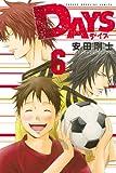 DAYS(6) (少年マガジンコミックス)