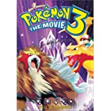 Pokemon 3: The Movie [VHS] [2001]by Veronica Taylor