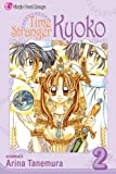 Time Stranger Kyoko, Vol. 2 (1421517981) by Tanemura, Arina