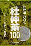Amazon.co.jp杜仲茶100 3g×40包