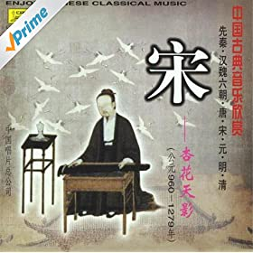 Jiao Shao (Jiao Zhao)