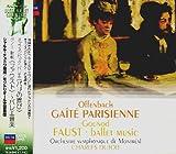 オッフェンバック:バレエ「パリの喜び」