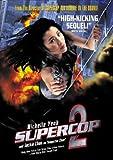 Supercop 2