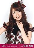 AKB48 公式生写真 Theater 2012.December 月別12月 【名取稚菜】
