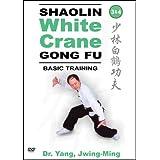 Shaolin White Crane Gong Fu: Basic Training 3 & 4 ~ Dr. Yang Jwing-Ming