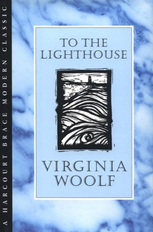 To the Lighthouse (Harcourt Brace Modern Classics)