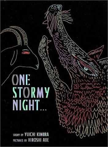 あらしのよるに 英文版〈ONE STORMY NIGHT...〉