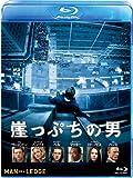崖っぷちの男[Blu-ray/ブルーレイ]