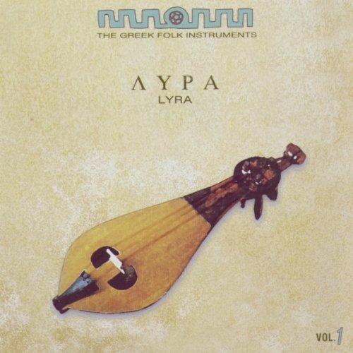 The Greek Folk Instruments: Lyra
