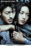 SHINOBI [HD DVD]