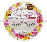 DAISO Japan Cosmetic False Eyelash Lovely Dolly Style No.5