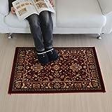 なかね家具 ベルギー製 ラグマット 玄関マット クラシックデザインマット レッド 60×90 073kashan