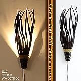 MANJA LAM-0102-DB アジアン照明 壁掛けランプ ココナッツリーフ 全2色 (ダークブラウン) LED対応