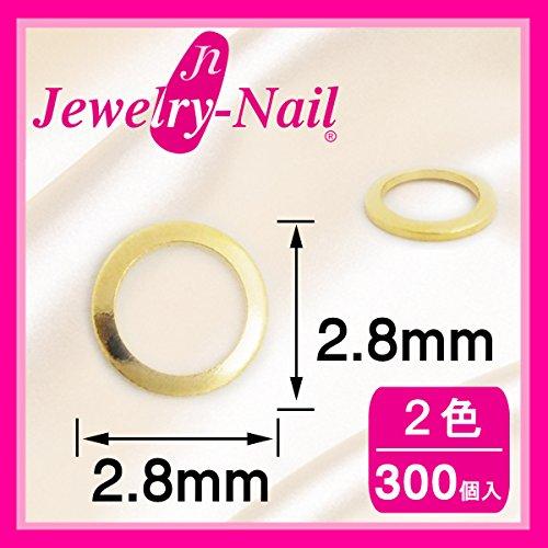 ネイルパーツ Nail Parts スタッズドーナツ 2.8mm(SSー5) 300入 ゴールド
