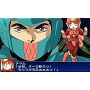 スーパーロボット大戦UX