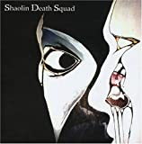 Shaolin Death Squad