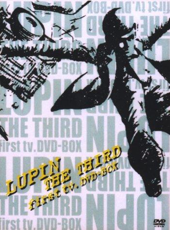 LUPIN THE THIRD first tv. DVD-BOX