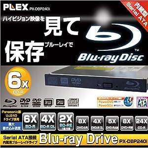 PLEX シリアルATA接続 内蔵型ブルーレイドライブ PX-DBP240i