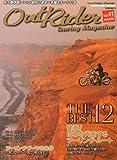 Out Rider ( アウトライダー ) Vol.41 2010年 04月号 [雑誌]