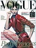 VOGUE NIPPON (ヴォーグ ニッポン) 2009年 12月号 [雑誌]