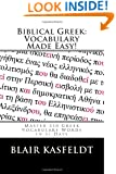 Biblical Greek: Vocabulary Made Easy!: Master 310 Greek Vocabulary Words in 31 Days