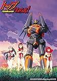 �ȥåפ�ͤ館�� Blu-ray Box Complete Edition (����������)