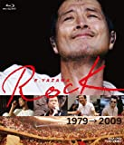 E.YAZAWA ROCK [Blu-ray]