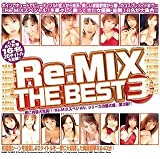 Re-MIX THE BEST3 [DVD]