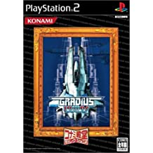 Gradius III And IV (Konami Palace Selection) [Japan Import]