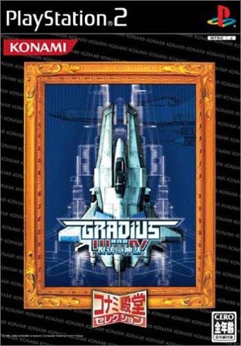 Gradius III and IV (Konami Palace Selection) [Japan Import] (Gradius 3 compare prices)
