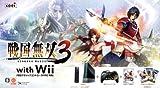 戦国無双3 with Wii(クロ)(特製クラシックコントローラPRO同梱)