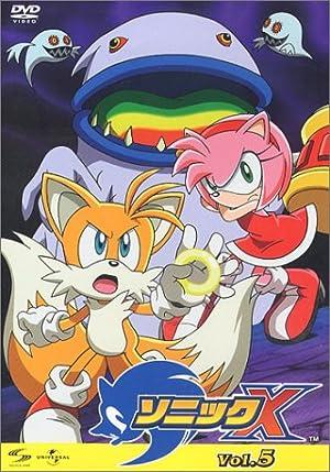 ソニックX DVD-BOX