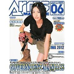 ���� Arms MAGAZINE (�A�[���Y�}�K�W��) 2012�N 06���� [�G��]
