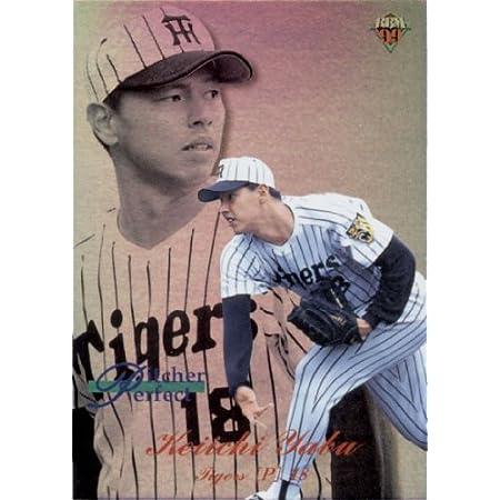 BBM1999 ダイヤモンドヒーローズ ピッチャーパーフェクト No.P6 藪恵壹