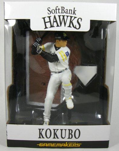 2007 福岡ソフトバンクホークスGAMEMAKERSシリーズ1 小久保裕紀(ホーム/限定1.500体)