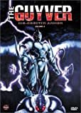 The Guyver: Bio-Booster Armor, Volume 2 (ep.7-12)