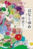 51G7YpSmTkL. SL160  【Kindle】角川作品70%OFFセール祭りに大いに参加したよ!