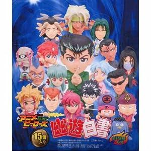 ミニビッグヘッドフィギュア アニメヒーローズ 幽遊白書 ノーマル19種セット