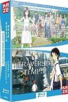 Summer Wars + La traversée du temps - Coffret 2 films de Mamoru Hosoda [Blu-Ray]