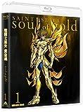 聖闘士星矢 黄金魂 -soul of gold- 1[Blu-ray/ブルーレイ]