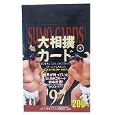 BBM'97 大相撲カード 30パック入 BOX