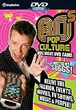 Suggs' 80's Pop Culture Quiz [DVD Interactive Game]