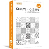 CELSYS �g�[���f�ޏW for ComicStudio 4.0 vol.2