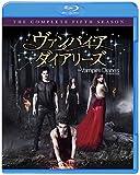 ヴァンパイア・ダイアリーズ〈フィフス・シーズン〉 コンプリート・セット[Blu-ray/ブルーレイ]