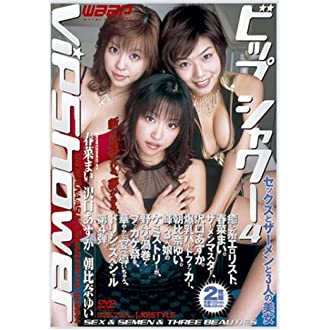 Vip Shower4 [DVD]